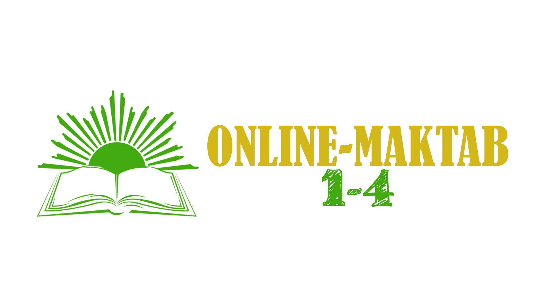 Онлайн-Школа 1-4 Классы