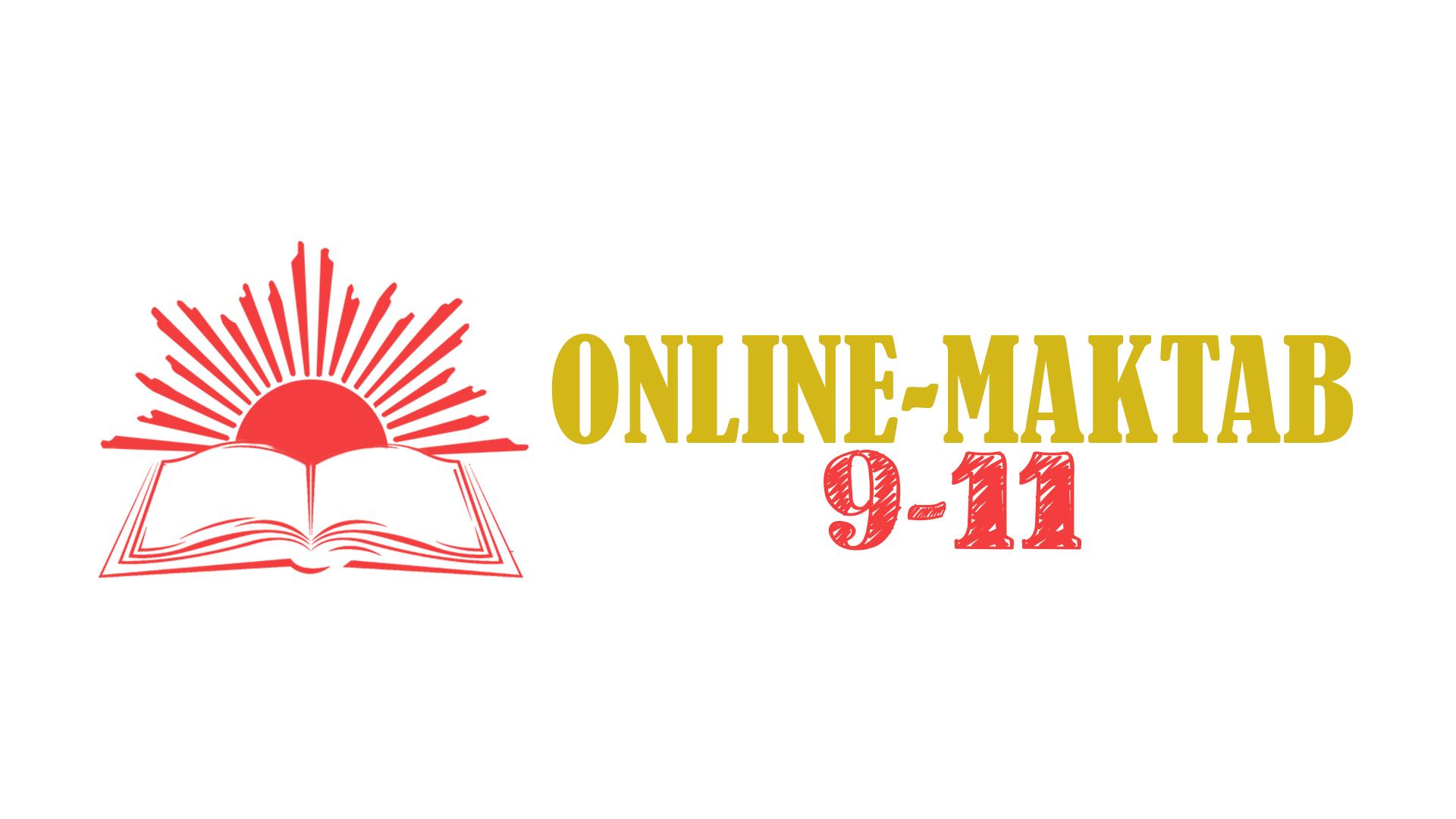 Онлайн-Школа 9-11 Классы
